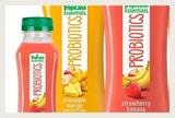 Tropicana Essentials2